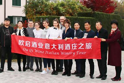 意大利葡萄酒协会带你游遍意大利的东南西北,期待你的加入!