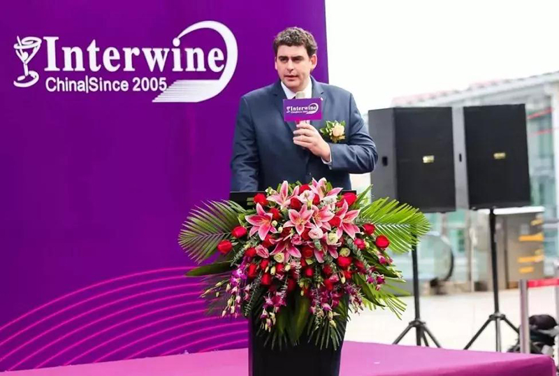 第21届Interwine China