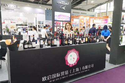 <b>【美酒盛会】第22届广州国际名酒展精彩掠影</b>