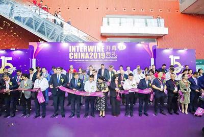 欧启国际第23届广州国际名酒展圆满举行,感谢意大利葡萄酒协会的大力支持